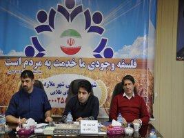 جلسه رسمی ۱۵۸ شورای اسلامی شهر ملارد